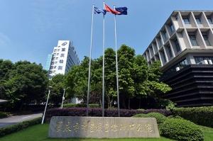降本增效 重庆市计量质检院深度服务全产业链企业