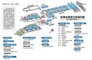 9月14日焦点图:东博会公众开放日逛展指南来了