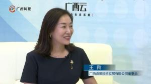 """王羚:""""藏林之泉""""亮相东博会 借助平台""""走出去"""""""