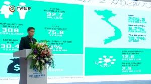 2018中国-东盟信息港数字经济论坛开幕