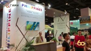 菲律宾·打拉省:三大支柱产业蓬勃发展