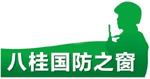 广西各地积极开展全民国防教育日宣传活动