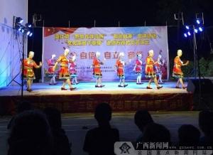 都安县澄江镇举行主题教育活动宣讲脱贫故事