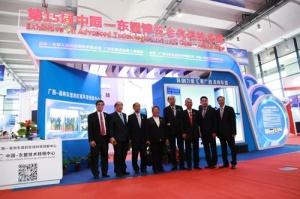 东盟6国科技主管部门高官参观东博会先进技术展