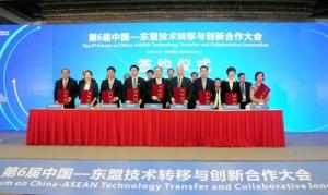 两广科技厅签署融入粤港澳大湾区科技创新合作战略协议