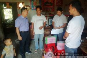 广西体校赴藤县开展2018年中秋节前扶贫慰问活动