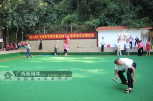 第十届广西体育节(富川赛区)老年人门球赛开赛