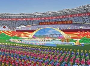 宁夏各族各界隆重庆祝自治区成立60周年