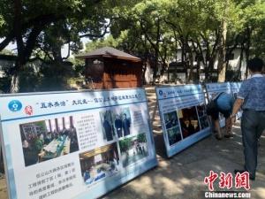 杭州西湖景区大碗茶整治后重新开放 严禁餐饮
