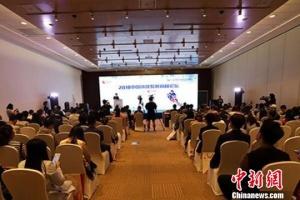2018中国冰球发展高峰论坛剖解中国冰球力量