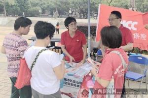 柳州人保财险积极开展质量月宣传服务