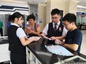 交通银行南宁桂雅中支开展防范假币系列活动
