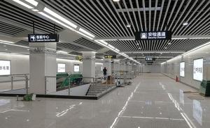 9月21日焦点图:南宁地铁3号线站点进入装修阶段