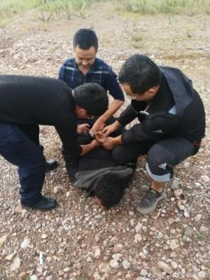 云南一女子包谷地里被杀害 嫌犯逃50多个小时被抓
