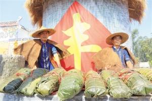 九月庆丰收农民大狂欢 南宁开展活动庆祝丰收节