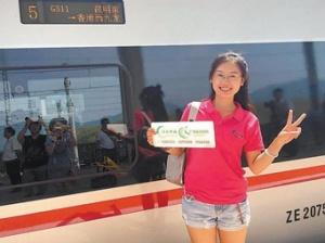 9月24日焦点图:桂林直达香港高铁正式开通