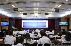 邮储银行广西区分行召开警示教育电视电话会议