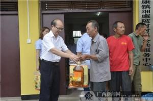 邮储银行广西区分行全面开展灾后开展扶贫帮扶工作