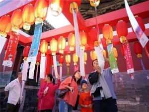 北京:赏民俗 过中秋
