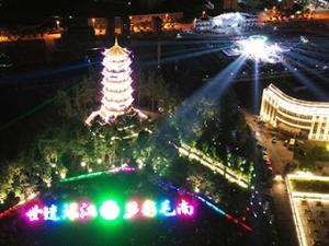 高清组图:航拍国庆之夜环江毛南山乡夜色璀璨