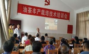 自治区科技特派员油茶专家深入龙胜贫困村开展技术培训