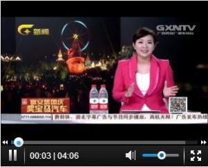 2018柳州国际水上狂欢节:魔幻世界美轮美奂(视频)