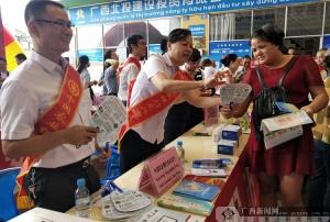 农行广西东兴市支行为中越边民普及金融知识