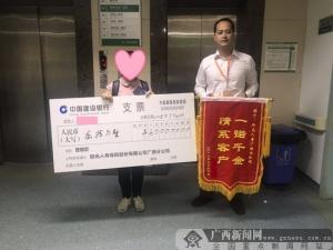 阳光人寿广西分公司高效完成一起重疾理赔案