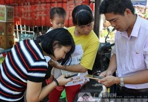 农行上思县支行深入社区宣教金融知识