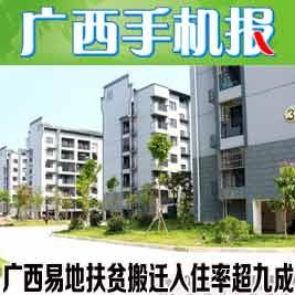 【关注】广西启动乡村风貌提升三年行动