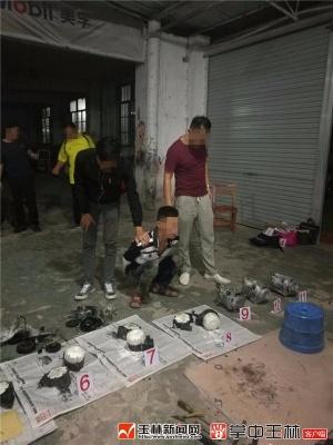 缴获毒品10.84公斤 警方摧毁一特大跨国贩毒团伙