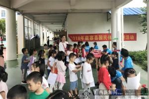 鹿寨县多措并举推进全民健身活动常态化开展