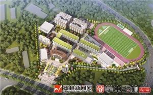 玉林第十中学将改扩建 计划明年9月招收高一新生