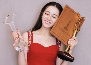 迪丽热巴获最受欢迎、最具人气女演员奖