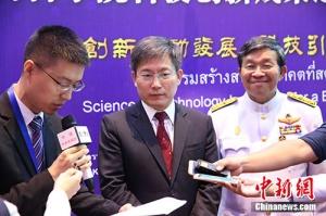中国驻泰大使:中泰科技合作前景广阔