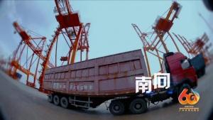 广西电视台公益广告《开放篇》