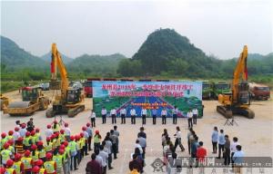 龙州县水口东盟大道市政道路项目举行开工仪式