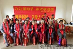 新华保险宾阳支公司志愿者服务队慰问孤寡老人
