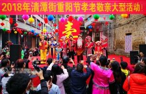 河池宜州清潭村重阳节活动丰富多彩(图)