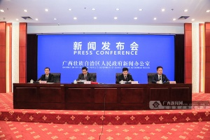 广西在建重大水利工程投资规模将达到520亿元(图)