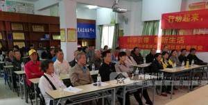 广西:科普课堂进社区 重阳佳节送健康