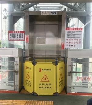 南宁BRT1号线8部电梯暂停运行 回应:不日即可使用