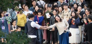 乌镇戏剧节开幕