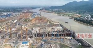 广西8项目入列 大藤峡水利枢纽工程等五项目开建