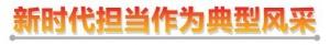 """周红波市长布局南宁""""工业强市"""":从""""短板""""到""""跳板"""""""