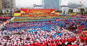大化瑶族自治县举行成立30周年庆祝大会(组图)