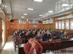 三江开设农村电商管理型人才培训班第十二、十三期