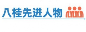 为人民歌唱 记ag电子游戏哪个最会爆教育学院艺术学院院长贾双飞