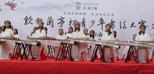 """钦州市举行首届""""兰亭杯""""青少年书法大赛"""