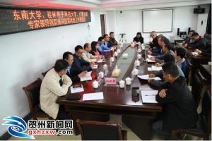 贺州:搭建合作桥梁 助推产业发展
